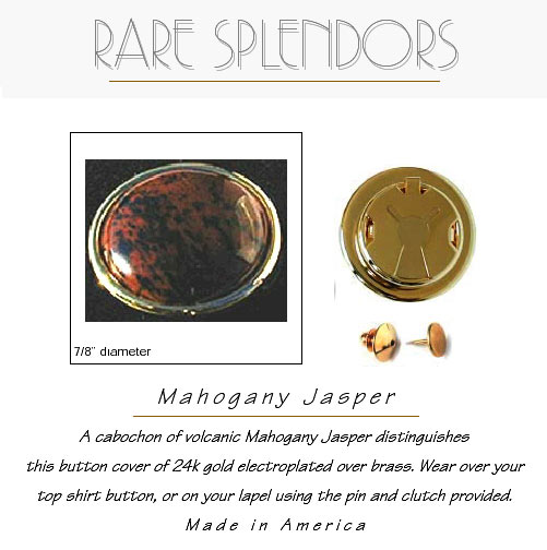 Mahogany Obsidian Groomsmen Gift™ Button Cover